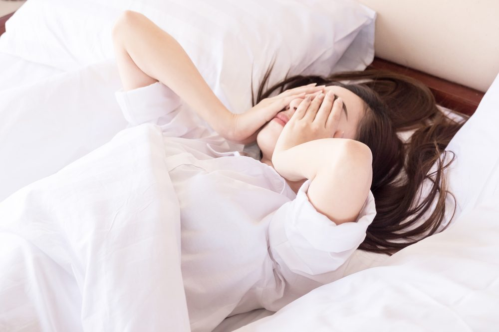 Newly Diagnosed ALS Patients Experience Poor Sleep Quality